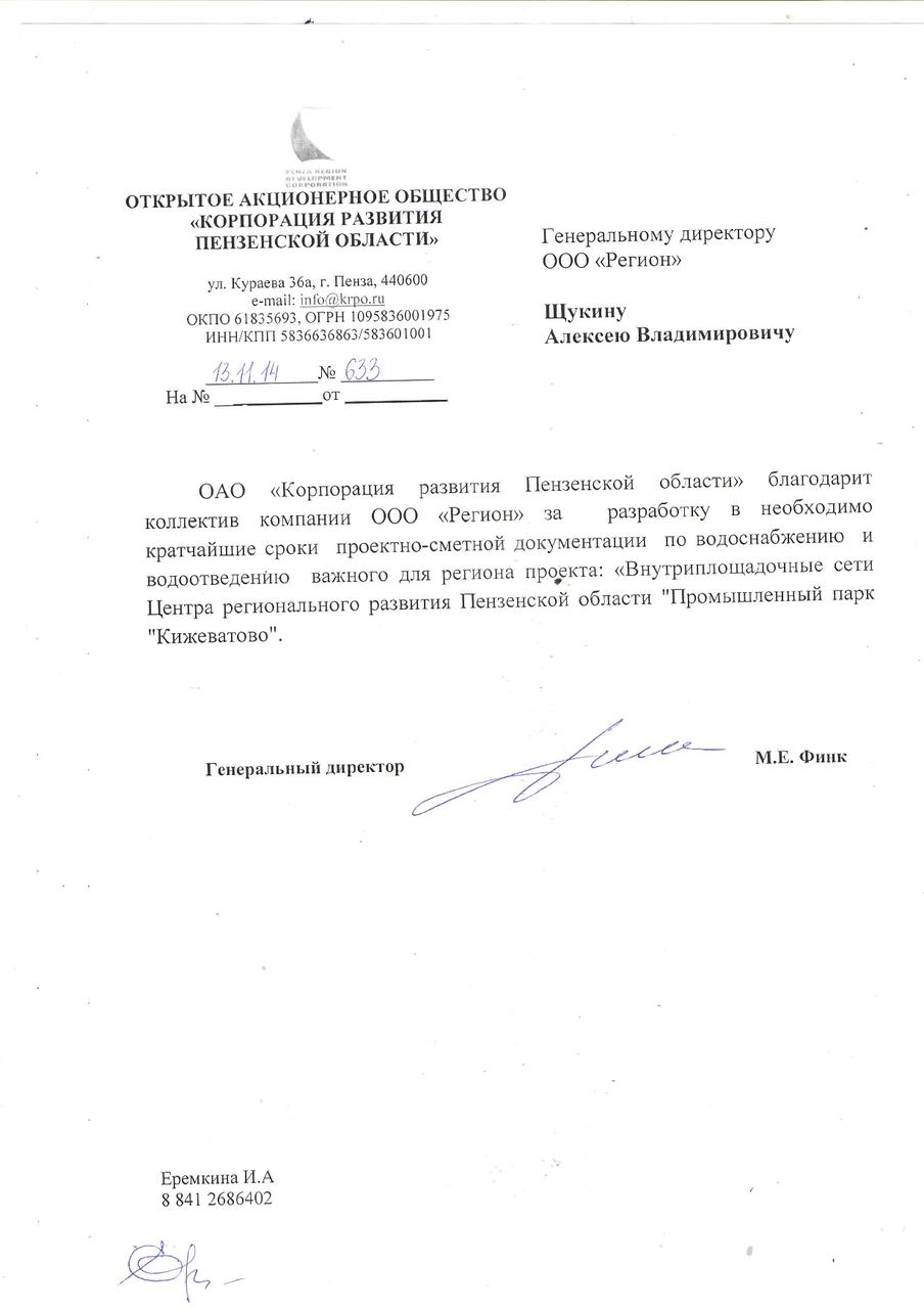 Детская больница 7 в г. москве