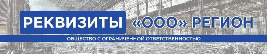 Инн северо-западный банк оао сбербанк россии